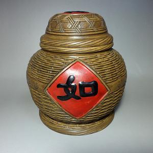 宜兴紫砂段泥如意茶叶罐!