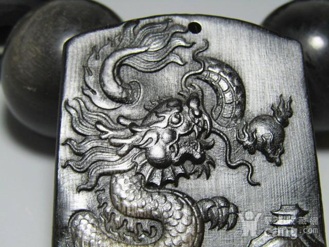 藏 LYJ 龙牌  工艺非常不错图3