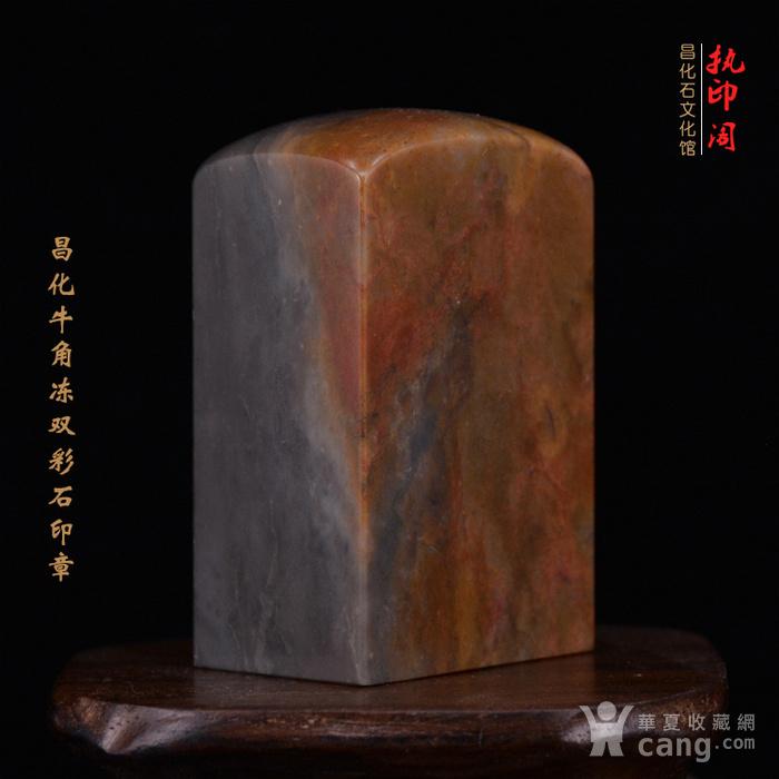 昌化牛角冻双彩冻石印章图2