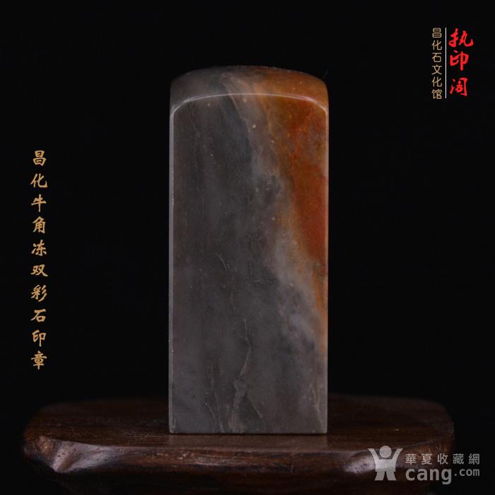 昌化牛角冻双彩冻石印章图3
