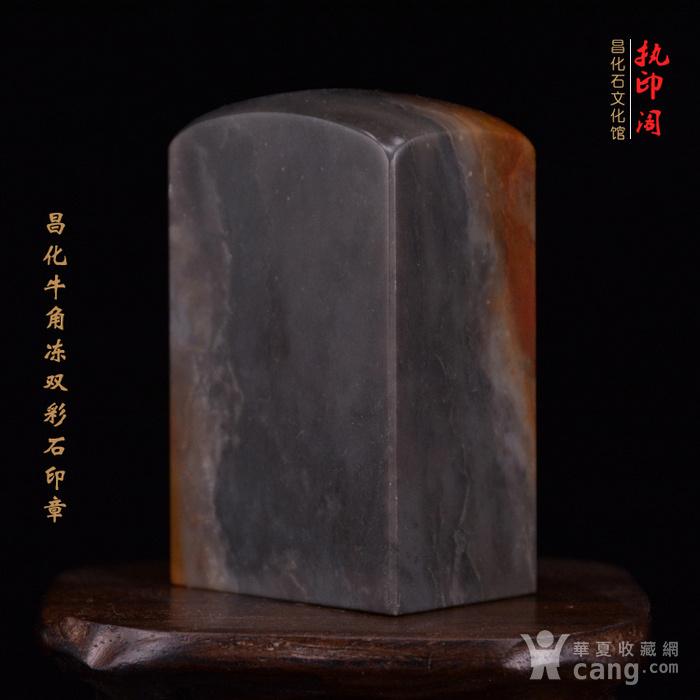 昌化牛角冻双彩冻石印章图4