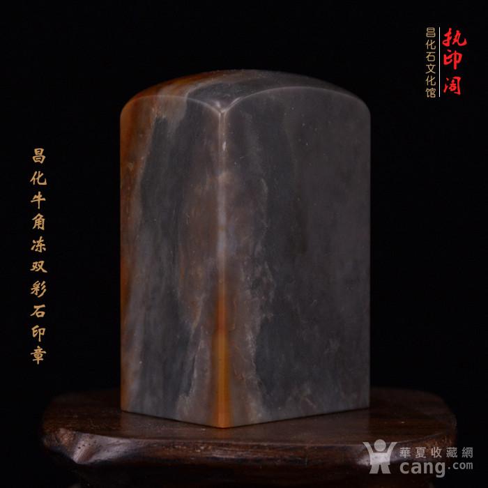 昌化牛角冻双彩冻石印章图6