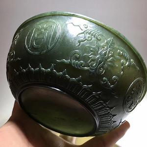 重器 清 宫廷造办处 痕度斯坦工艺 和田青碧 吉祥如意 玉碗