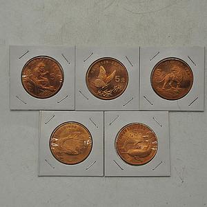 中国珍惜野生动物纪念币五枚