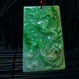 冰润满绿飞龙在天