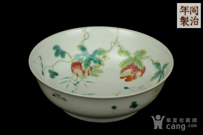33清同治粉彩瓜瓞绵绵纹敦式碗图1
