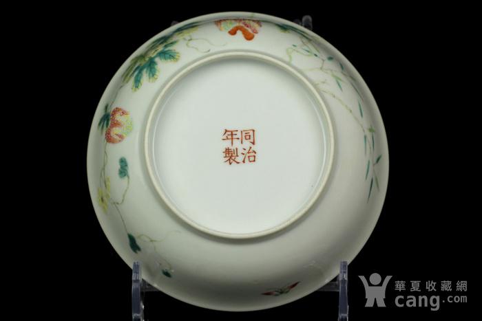 33清同治粉彩瓜瓞绵绵纹敦式碗图3