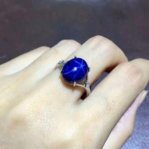 天然星光蓝宝石戒指 送国检证书