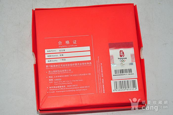 北京奥运会场馆独家运动系列套装纪念章图9