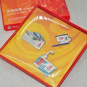 北京奥运会场馆独家运动系列套装纪念章