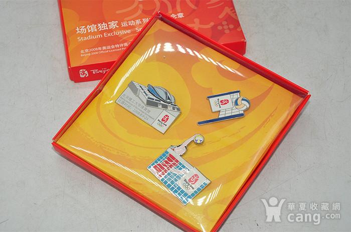 北京奥运会场馆独家运动系列套装纪念章图1