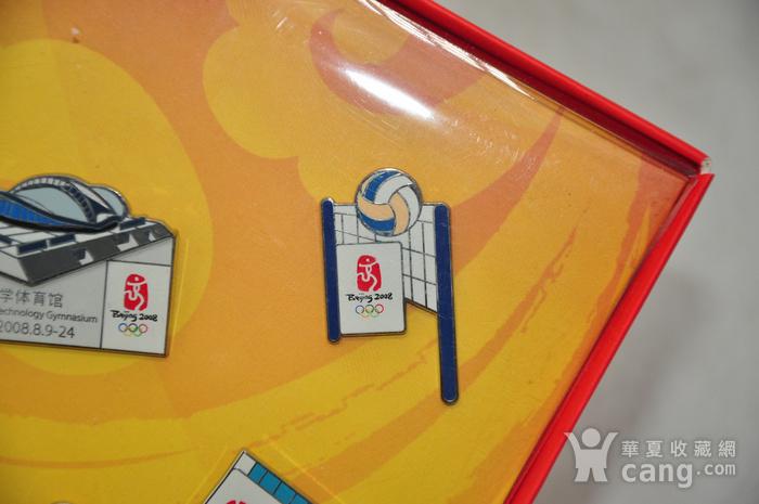 北京奥运会场馆独家运动系列套装纪念章图5