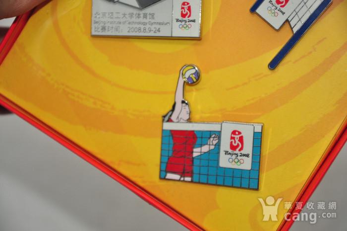 北京奥运会场馆独家运动系列套装纪念章图6