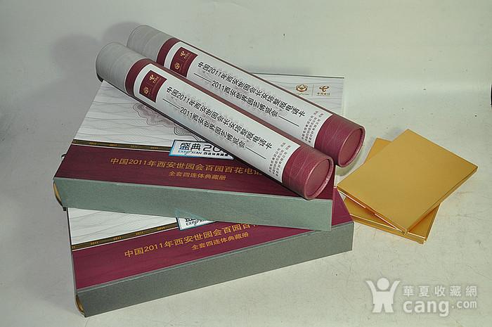 2011年西安世园会纸钞电话卡收藏品两套图2