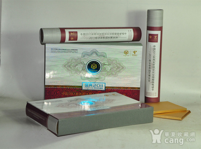 2011年西安世园会纸钞电话卡收藏品两套图1