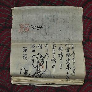 志朋奇石图册