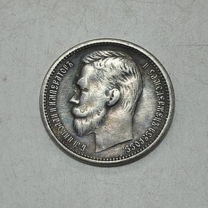1913年国外纪念章一枚