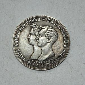 1841年国外纪念章