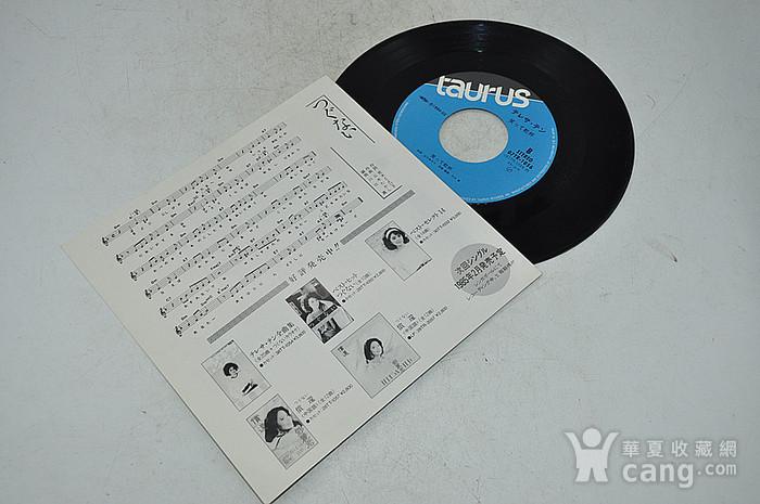 邓丽君日语小盘唱片图2