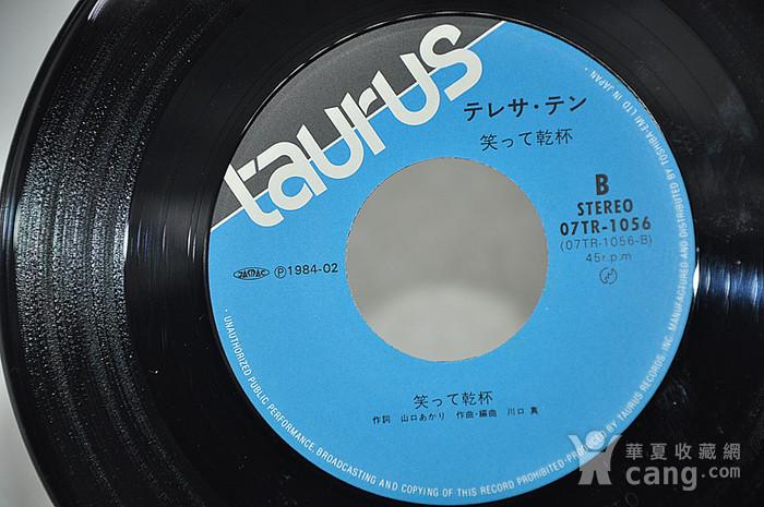 邓丽君日语小盘唱片图8