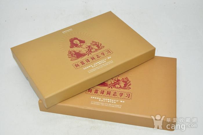 毛主席向雷锋同志学习发表五十周年纪念邮票珍藏两套图10