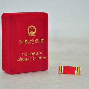 国旗纪念章