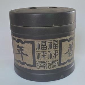 大紫砂茶叶罐