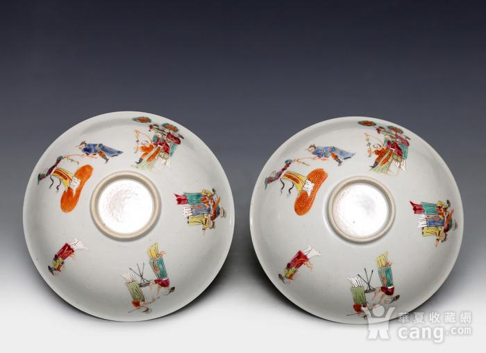 藏淘阁清五彩人物小碗一对美品CN05图6