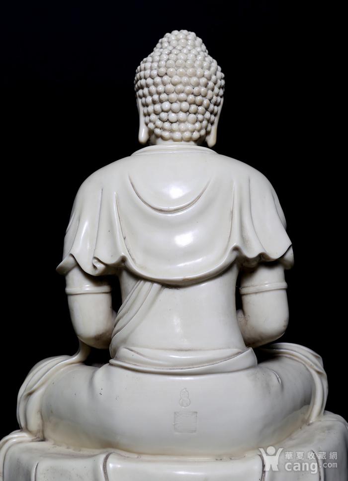 藏淘阁清中期德化窑如来大佛CN32图4