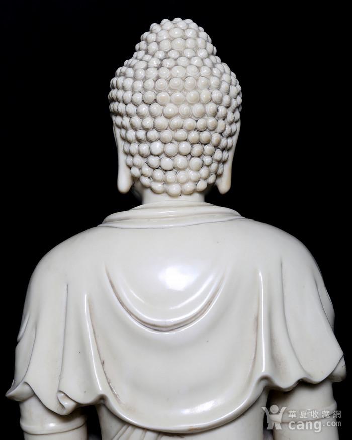 藏淘阁清中期德化窑如来大佛CN32图8