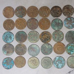 清代铜币30枚