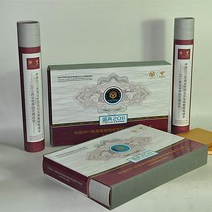 2011年西安世园会纸钞电话卡收藏品两套