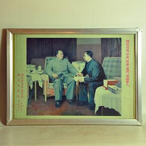 一九七九年毛主席和华主席画像挂镜