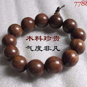 老挝金丝檀佛珠手串