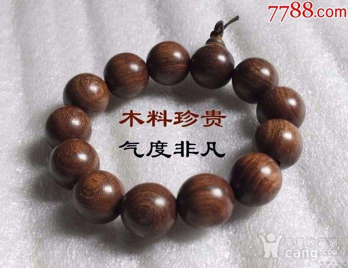 老挝金丝檀佛珠手串图1