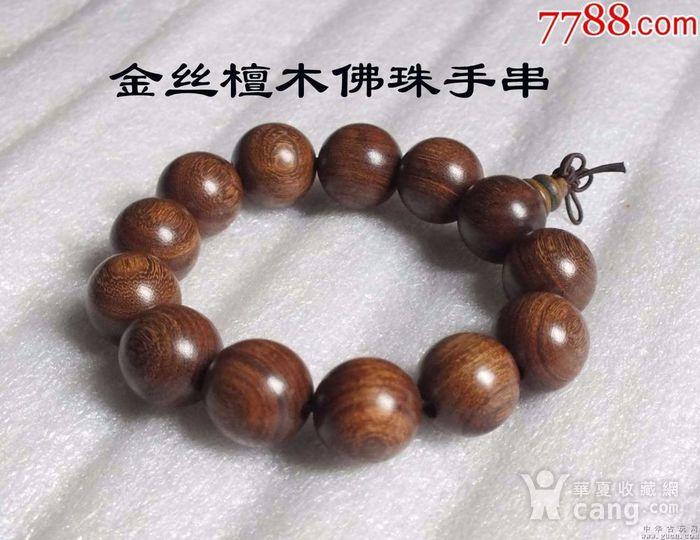 老挝金丝檀佛珠手串图2
