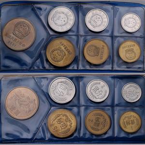 1980年长城纪念币一套七枚原包装含天王币