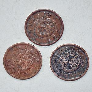 日本明治时期老铜钱三枚