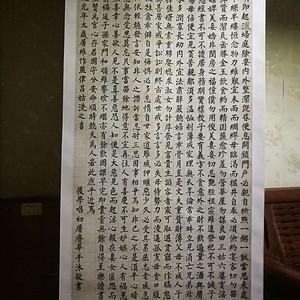 宣统元年五尺整张《朱子家训》