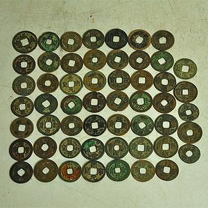 老铜钱54枚