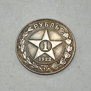1922年国外纪念银章