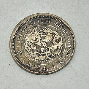 日本明治八年贸易银一枚