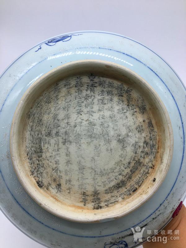 清 乾隆万寿图纹盘 纪年款 标准器图4