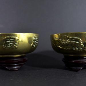 清 福禄寿 龙纹铜碗一对