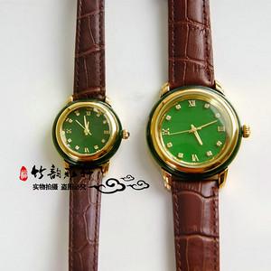 天然碧玉手表