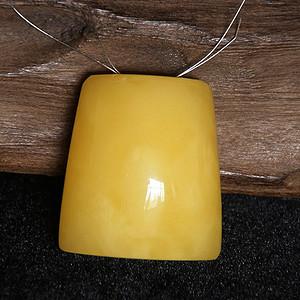 压轴收藏级 30.92g鸡油黄蜜蜡吊坠