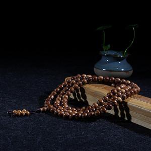 顶级穆斯林库克0.8 108颗念珠
