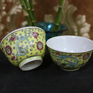 小精品 19世纪 黄地洋彩杯 一对