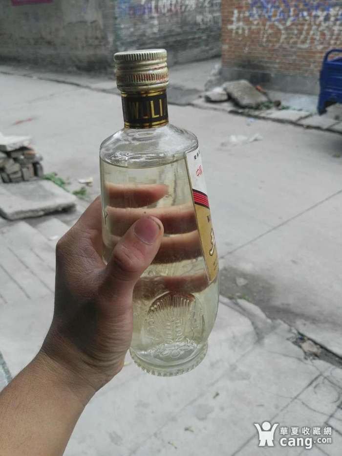 五粮液 酒图3