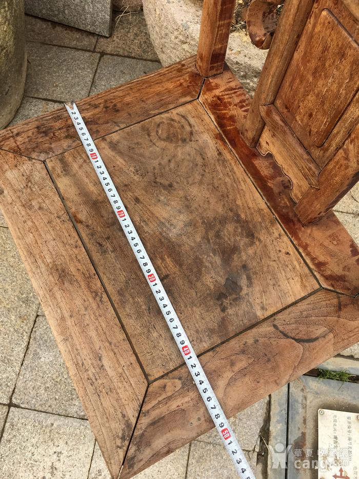 全榉木椅子一把图2